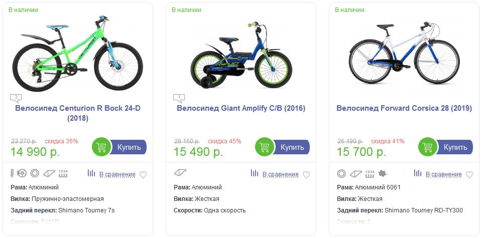 Распродажа велосипедов на ВелоСкладе