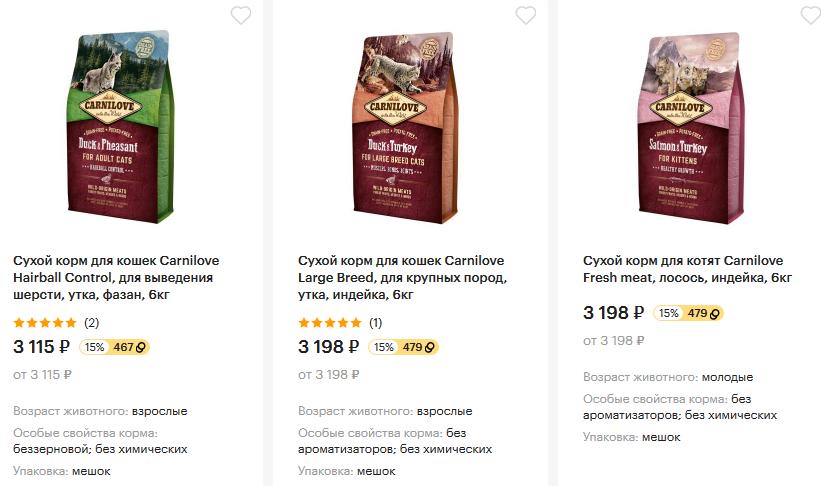 Купить недорого корм Carnilove