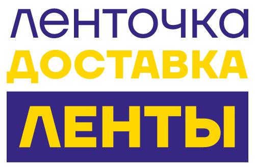 Промокоды Ленточка