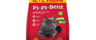 Купить недорого кошачий наполнитель Pi-Pi-Bent