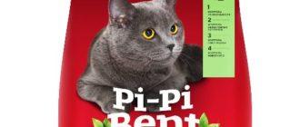 Купить недорого наполнитель Pi-Pi Bent