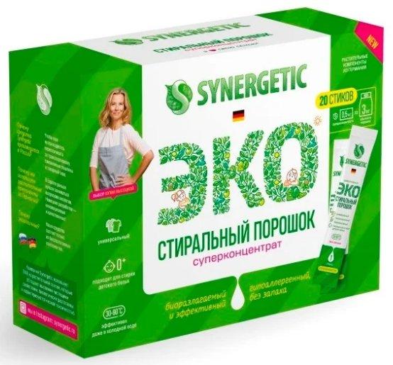Купить недорого стиральный порошок Synergetic