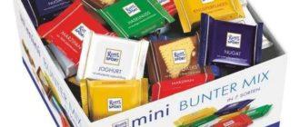 Купить недорого шоколад Риттер Спорт