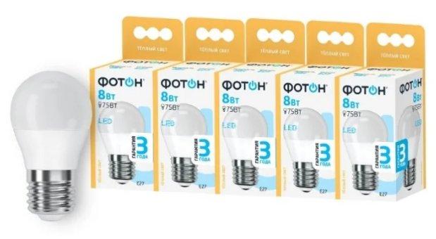 Купить недорого светодиодные лампочки