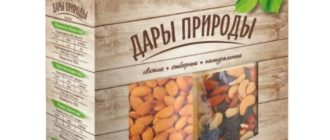 Купить недорого орехи