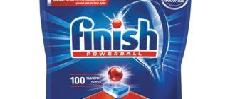 Купить недорого таблетки для посудомоечной машины Finish